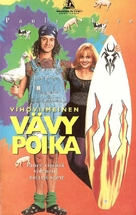 Son in Law - Finnish VHS movie cover (xs thumbnail)