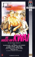 The Bridge on the River Kwai - German VHS movie cover (xs thumbnail)