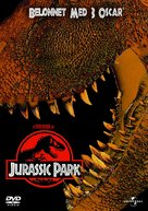 Jurassic Park - Norwegian Movie Cover (xs thumbnail)