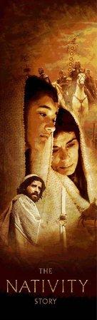 The Nativity Story - Movie Poster (xs thumbnail)