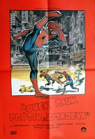 Spider-Man: The Dragon's Challenge - Yugoslav Movie Poster (xs thumbnail)