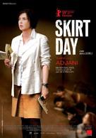 La journée de la jupe - Movie Poster (xs thumbnail)