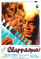 Chappaqua - Italian Movie Poster (xs thumbnail)