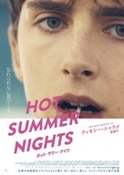 Hot Summer Nights - Japanese Movie Poster (xs thumbnail)