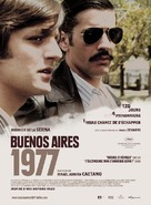 Crónica de una fuga - French Movie Poster (xs thumbnail)