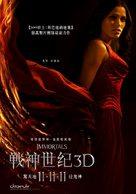 Immortals - Taiwanese Movie Poster (xs thumbnail)