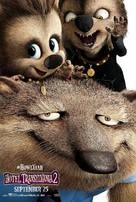 Hotel Transylvania 2 - Movie Poster (xs thumbnail)
