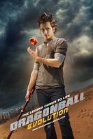 Dragonball Evolution - Movie Poster (xs thumbnail)