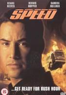Speed - British DVD movie cover (xs thumbnail)