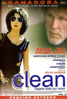 Clean - Argentinian poster (xs thumbnail)