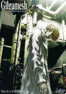 """""""Gilgamesh"""" - DVD cover (xs thumbnail)"""
