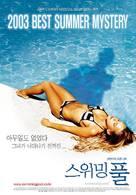 Swimming Pool - South Korean Movie Poster (xs thumbnail)