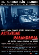 Paranormal Activity - Uruguayan Movie Poster (xs thumbnail)