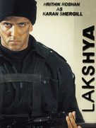Lakshya - Indian Movie Poster (xs thumbnail)