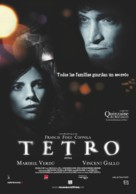Tetro - Mexican Movie Poster (xs thumbnail)