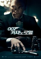 Casino Royale - South Korean Movie Poster (xs thumbnail)