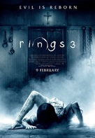 Rings - Lebanese Movie Poster (xs thumbnail)