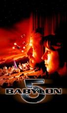 """Babylon 5"" - VHS cover (xs thumbnail)"