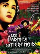 Fah talai jone - French Movie Poster (xs thumbnail)