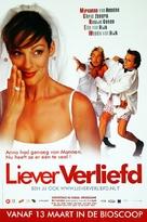 Liever verliefd - Dutch Movie Poster (xs thumbnail)