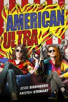 American Ultra - French Movie Cover (xs thumbnail)