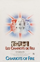 Chariots of Fire - Belgian Movie Poster (xs thumbnail)