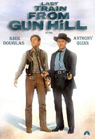 Last Train from Gun Hill - Movie Poster (xs thumbnail)