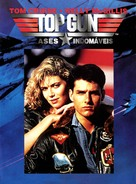 Top Gun - Portuguese Movie Cover (xs thumbnail)