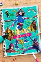 """Stargirl"" - Movie Poster (xs thumbnail)"