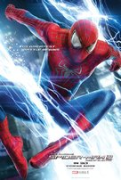 The Amazing Spider-Man 2 - British Movie Poster (xs thumbnail)