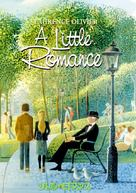 A Little Romance - Japanese Movie Cover (xs thumbnail)