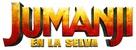 Jumanji: Welcome To The Jungle - Argentinian Logo (xs thumbnail)
