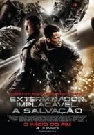 Terminator Salvation - Portuguese Movie Poster (xs thumbnail)
