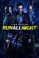 Run All Night - DVD cover (xs thumbnail)