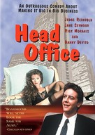 Head Office - DVD movie cover (xs thumbnail)