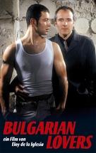 Novios búlgaros, Los - German Movie Cover (xs thumbnail)