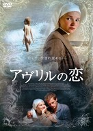 Avril - Japanese Movie Cover (xs thumbnail)
