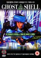 Ghost In The Shell - British DVD cover (xs thumbnail)