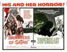 Daughters of Satan - Combo poster (xs thumbnail)