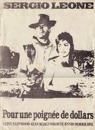 Per un pugno di dollari - French poster (xs thumbnail)