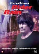 Le passager de la pluie - DVD cover (xs thumbnail)