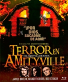 The Amityville Horror - Spanish Blu-Ray cover (xs thumbnail)
