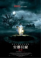 Annabelle: Creation - Taiwanese Movie Poster (xs thumbnail)