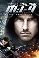 Mission: Impossible - Ghost Protocol - Movie Cover (xs thumbnail)