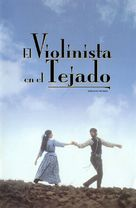 Fiddler on the Roof - Spanish Movie Cover (xs thumbnail)