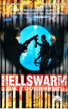 Hell Swarm - German VHS movie cover (xs thumbnail)