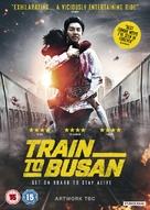 Busanhaeng - British DVD movie cover (xs thumbnail)