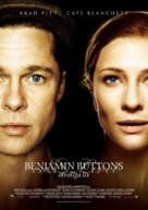 The Curious Case of Benjamin Button - Swedish Movie Poster (xs thumbnail)