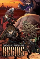 """Kôkaku no regiosu"" - Movie Poster (xs thumbnail)"