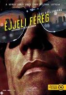 Nightcrawler - Hungarian Movie Poster (xs thumbnail)